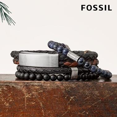 Fossil Bileklik Kahve